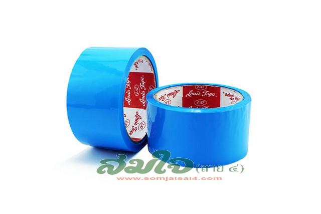 "Louis Tape OPP สีฟ้า 2"" x 45y"