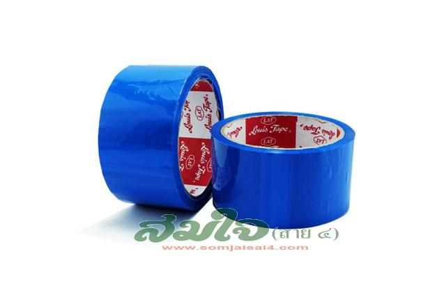 """Louis Tape OPP สีน้ำเงิน 2"""" x 45y"""
