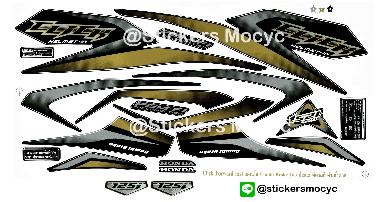 สติ๊กเกอร์ click 125i sticker click 125i แต่ง ปี 2012 รุ่น 3 ติดรถ สีดำ น้ำตาล (เคลือบเงา)