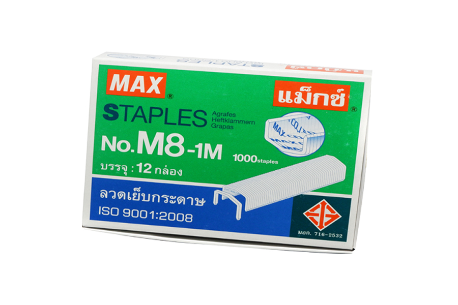 MAX staples no.8-1M
