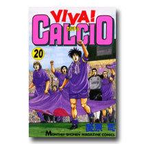Viva calcio ฟีฟ่า! คัลโช่ (จบ)