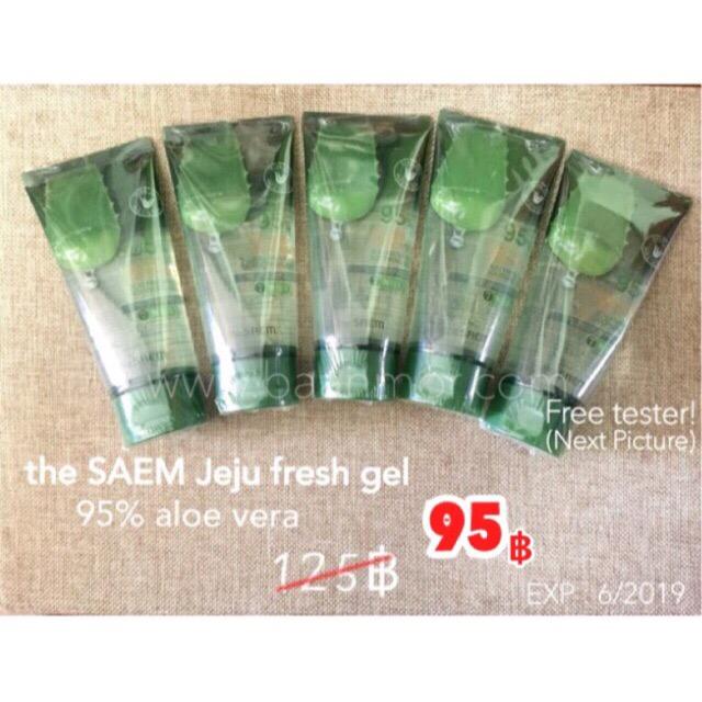 ⭐️ The SAEM Jeju fresh soothing gel 95% ใช้ดีมาก ซึมซาบเร็ว ไม่เหนียวเหนอะหนะ