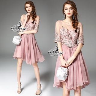 SV03310816 &#x1F389Sevy Luxury Lace Pink Gold Embroidered Dress Type: Dress Fabric: Mesh+Lace+Chiffon+Organdy