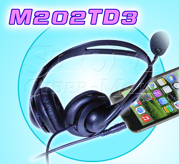 M202TD3 Biaural/Stereo Telephone Headset For Cellphone & PC