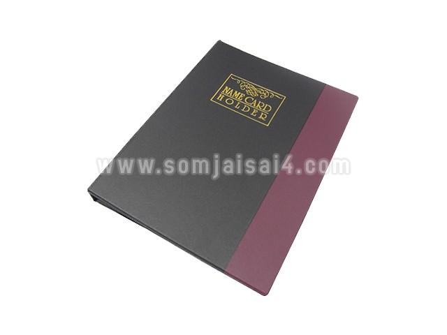 สมุดเก็บนามบัตร V.S.K.555