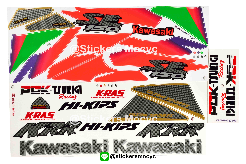 สติ๊กเกอร์ติดรถมอเตอร์ไซค์ Kawasaki KR SE ปี 1997 ติดรถสี เขียว