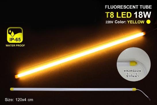 หลอดไฟนีออนสี กันน้ำ 100% ไฟงานวัด แสงสีเหลือง สายไฟเสียบปลั๊กใช้งานได้เลย