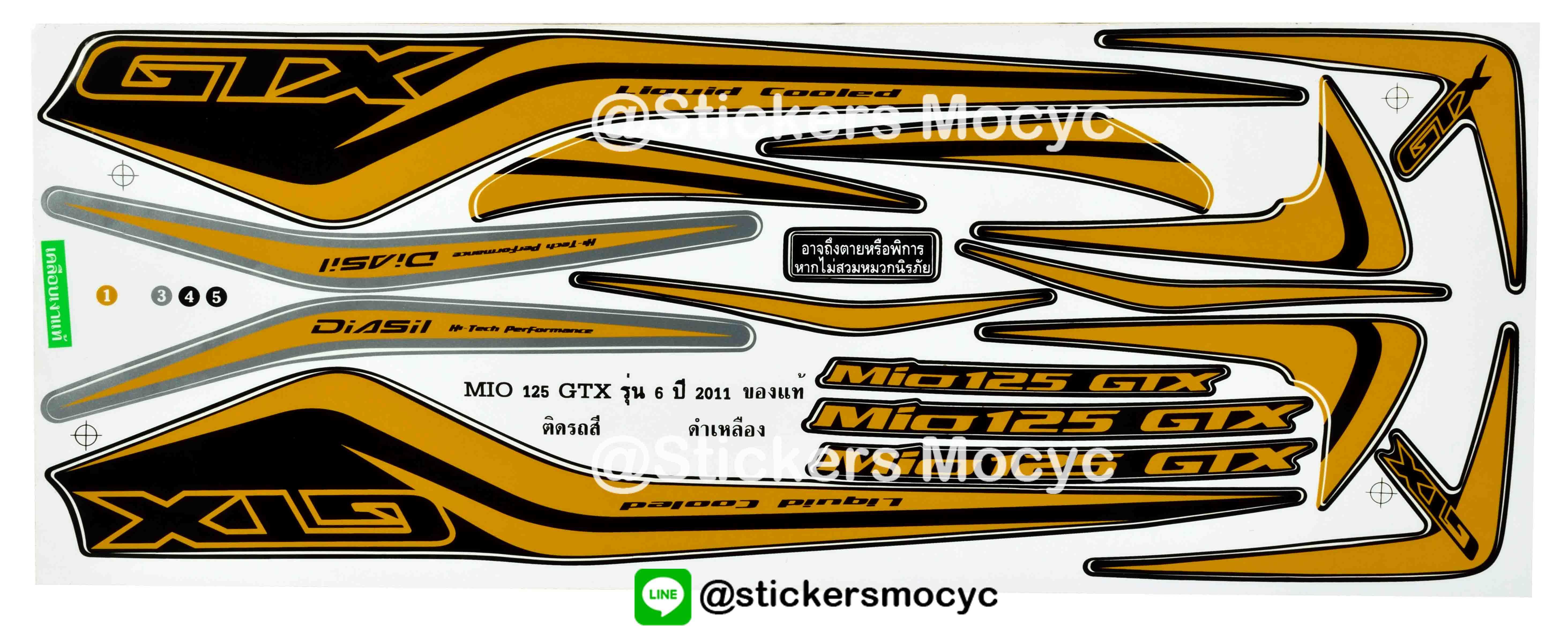 สติ๊กเกอร์ Yamaha Mio 125 รุ่น 6 ปี 2011 GTX ติดรถสี ดำ เหลือง (เคลือบเงา)
