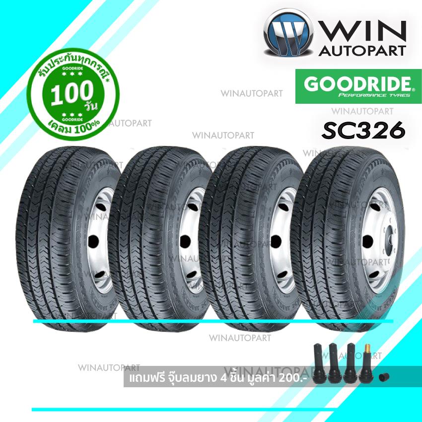 ยางรถกระบะ ขนาด 215/65R16 รุ่น SC326 ยี่ห้อ GOODRIDE / TH 8PR-109/107R ( 1 ชุด : 4 เส้น )