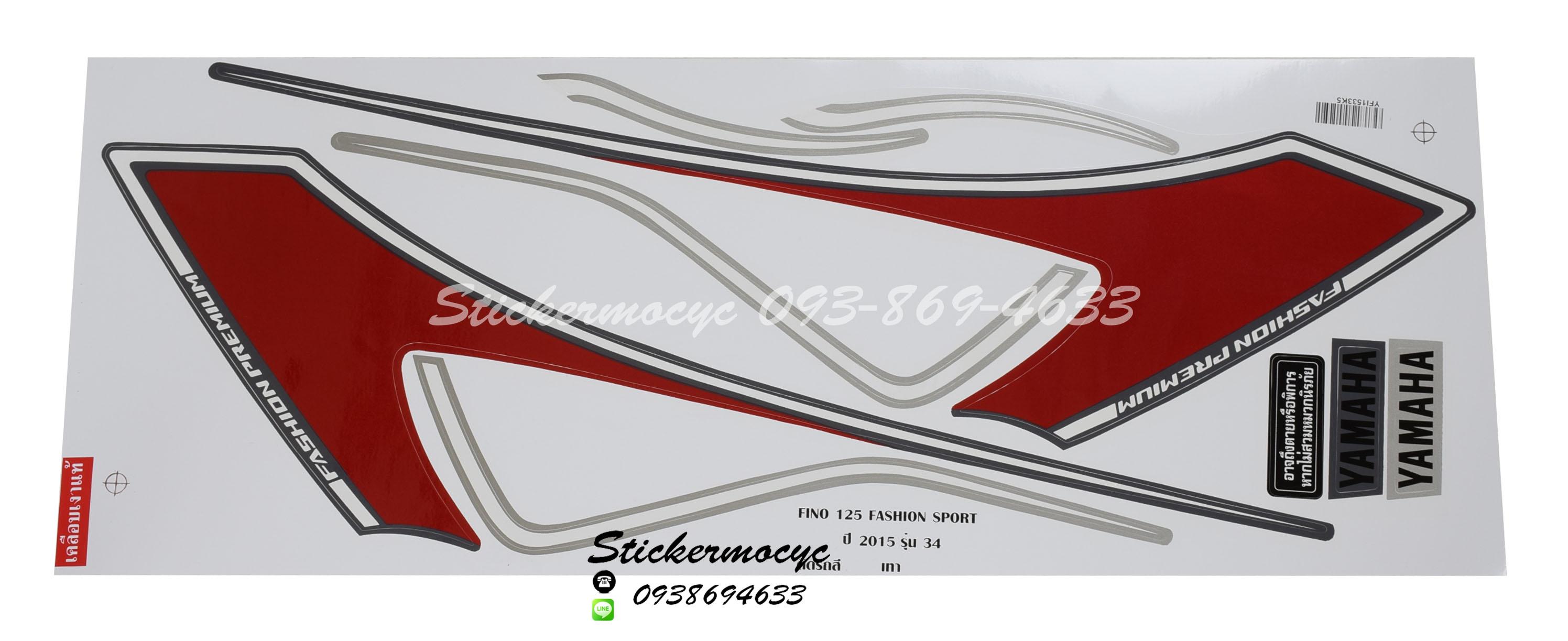 สติ๊กเกอร์ติดรถ มอเตอร์ไซค์ ยามาฮ่า ฟีโน่แต่ง Sticker Yamaha Fino แต่ง ปี 2015 รุ่น 34 Fashion Sport ติดรถ สีเทา (เคลือบเงา)