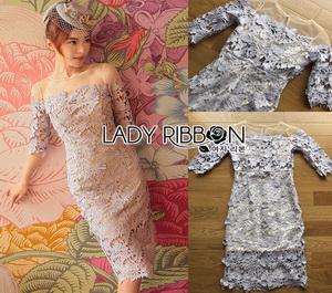 Lady Ribbon Organza and Guipure Lace Dress