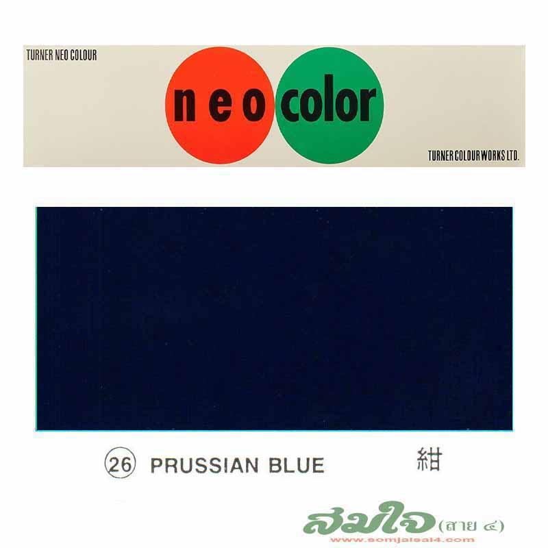26.Prussian Blue