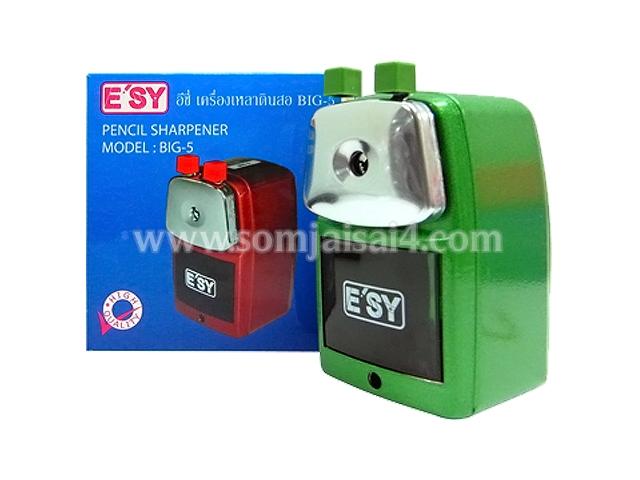 E-SY Pencil Sharpener Big 5