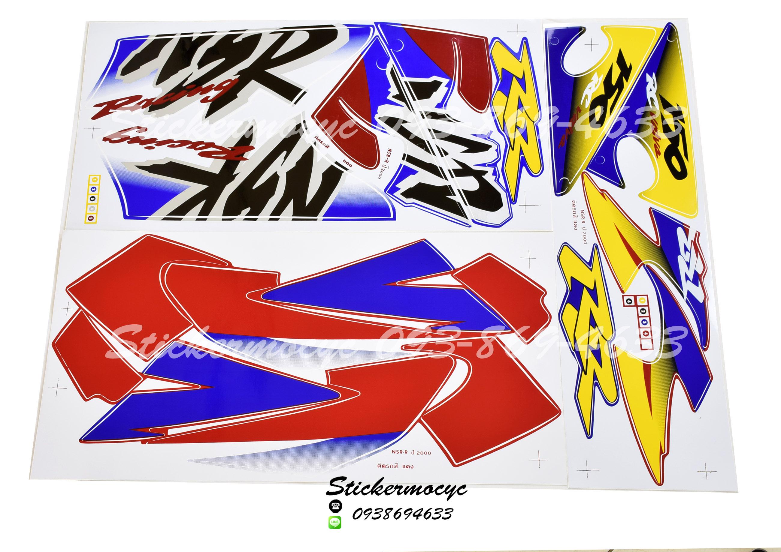 สติ๊กเกอร์ NSR 150 RR ตาเพชร Sticker NSR 150 RR ปี 2000 ติดรถ สีแดง
