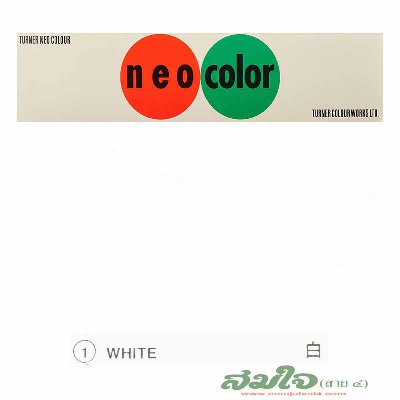 1. White