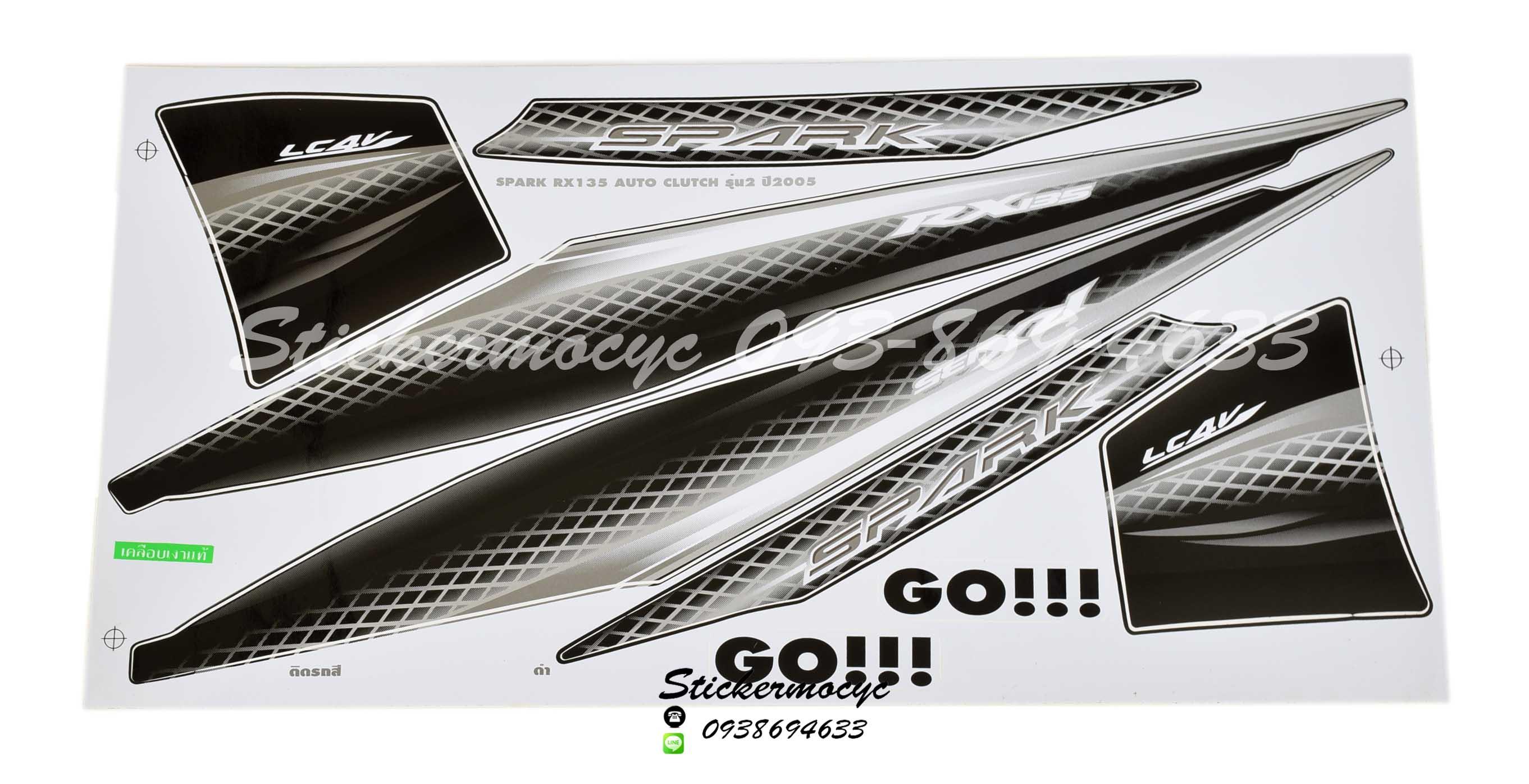 สติ๊กเกอร์ติดรถ มอเตอร์ไซค์ ยามาฮ่า สปาค 135 Sticker Yamaha Spark 135 ปี 2005 รุ่น 2 ติดรถ สีดํา (เคลือบเงาแท้)