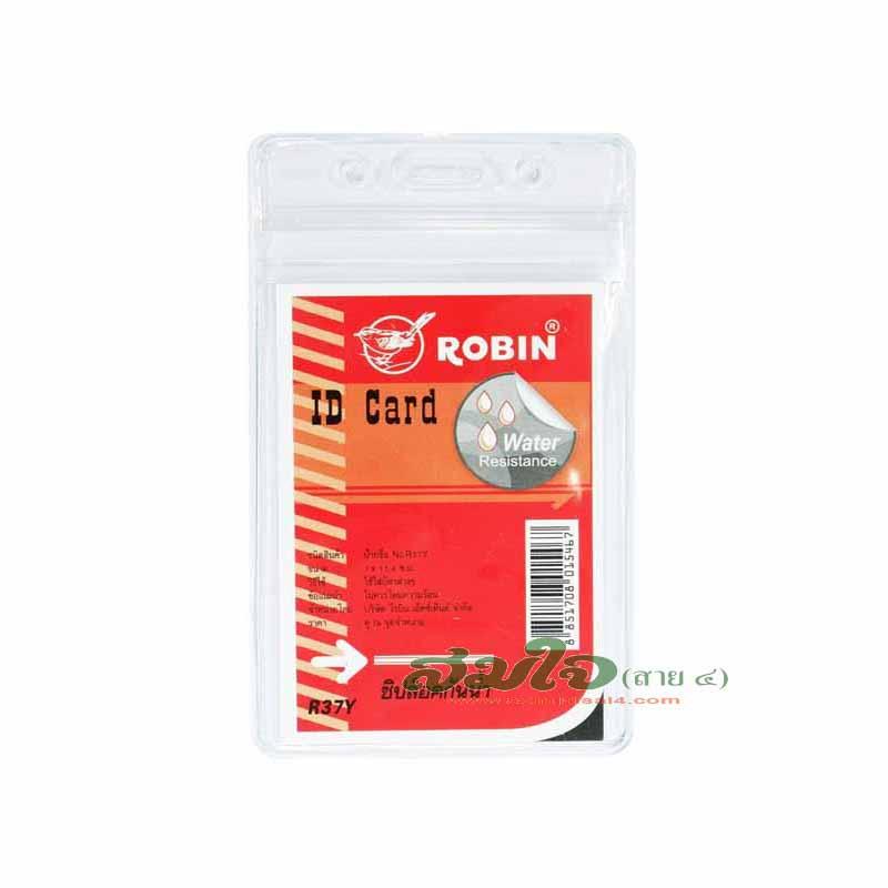 ป้ายชื่อ ROBIN #R37Y (63 x 85 mm.)