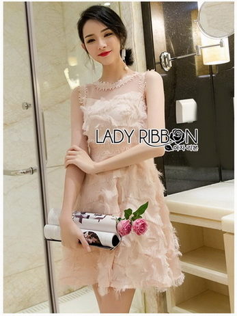 Lady Caitlyn Old-Rose Feather Cocktail Dress
