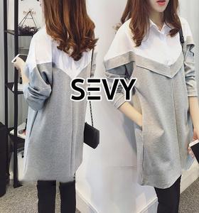 Sevy Mini dress คอปก แขนยาว