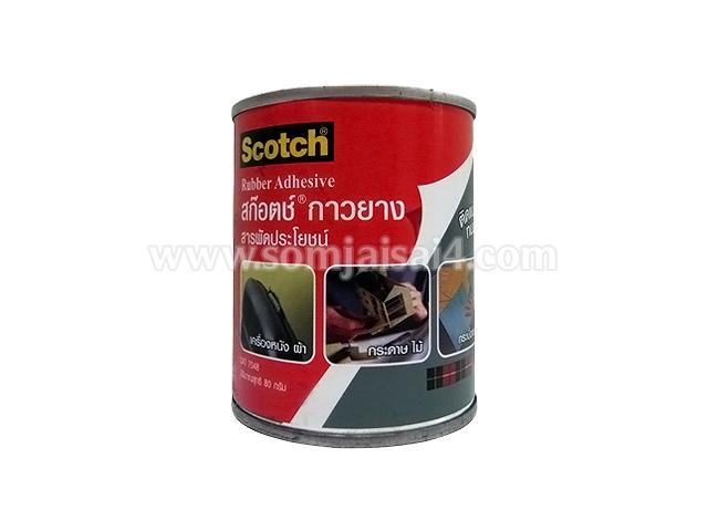 Scotch Rubber Adhesive กาวยางสารพัดประโยชน์
