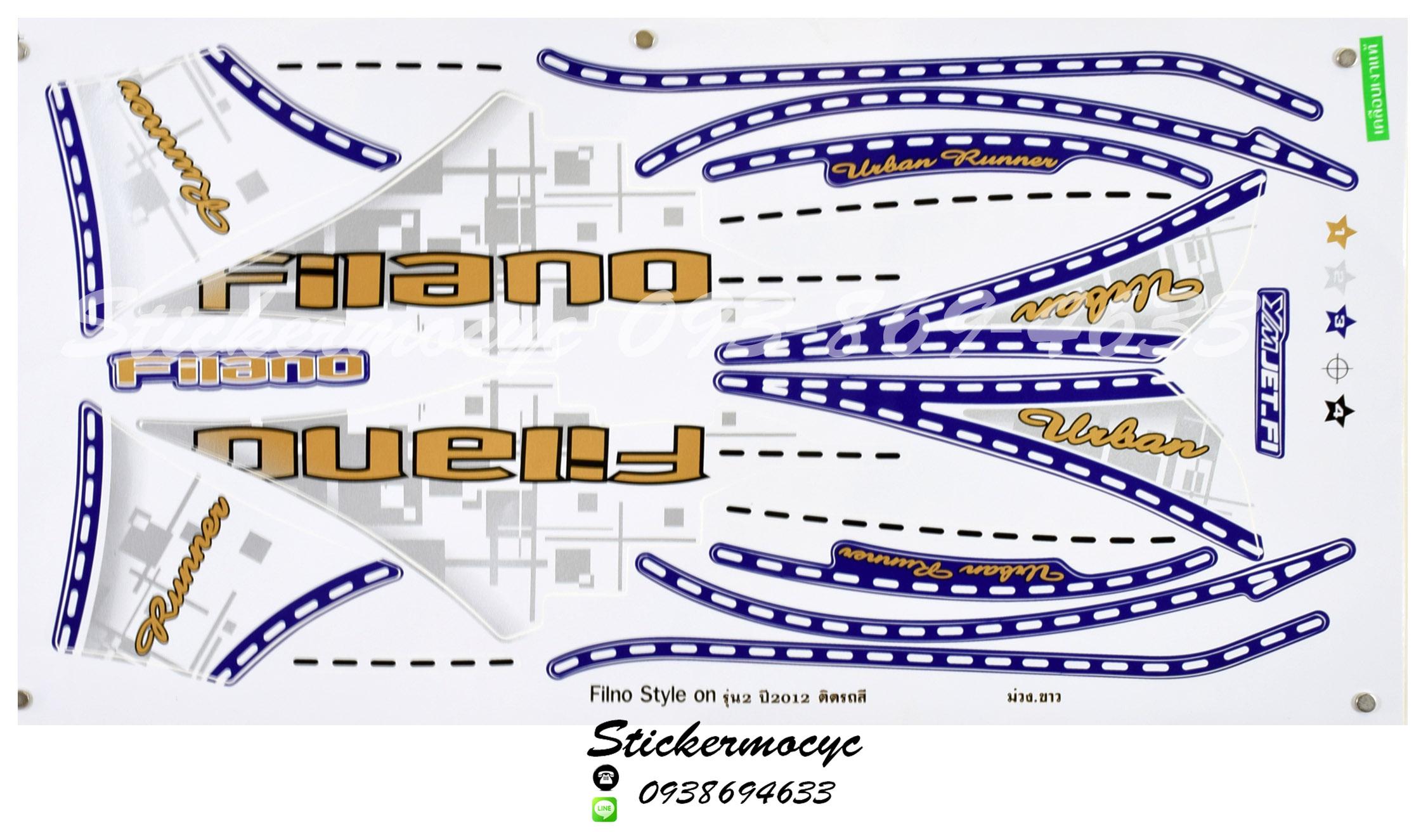 สติ๊กเกอร์ YAMAHA FILANO ปี 2012 รุ่น 2 STYLE ON ติดรถสี ม่วง ขาว (เคลือบเงาแท้)