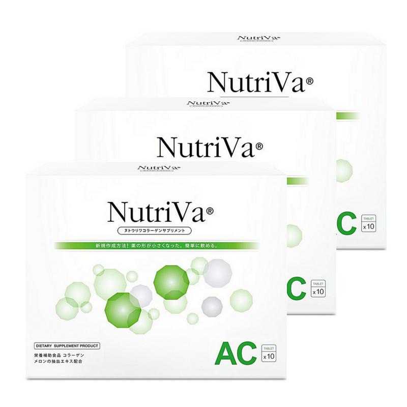 NutriVa® AC 10 เม็ด [3 กล่อง]