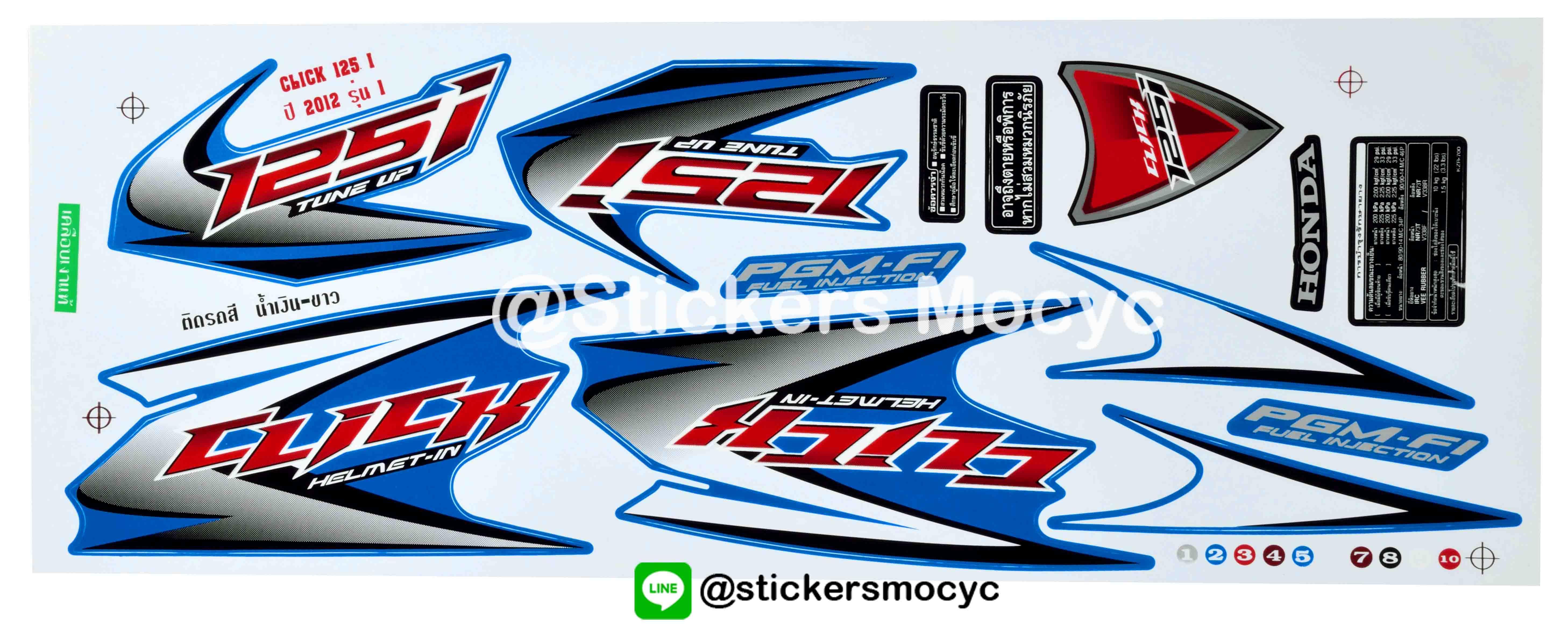 สติ๊กเกอร์ click 125i sticker click 125i แต่ง ปี 2012 รุ่น 1 ติดรถ สีน้ำเงิน ขาว (เคลือบเงา)