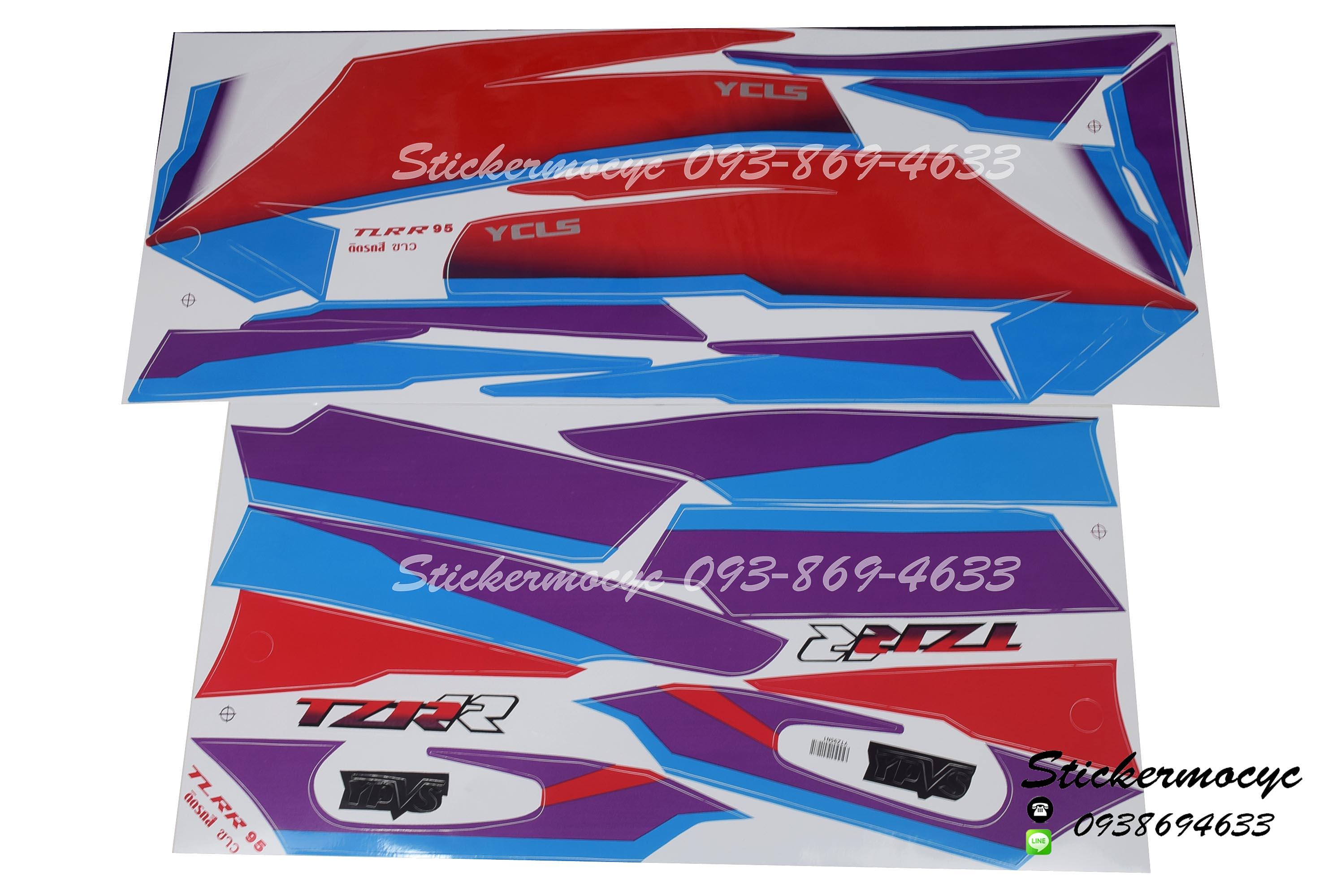 สติ๊กเกอร์ติดรถ มอเตอร์ไซค์ ยามาฮ่า TZR Sticker Yamaha TZR ปี 1995 ติดรถสี ขาว