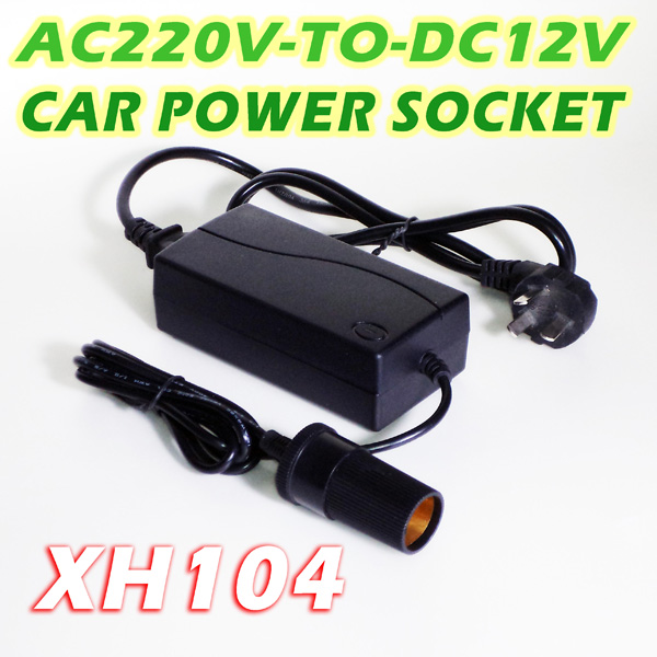 XH104 High-Power (60W) AC220V-To-DC12V Car Power Socket Adaptor