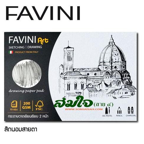 FAVINI Art กระดาษร้อยปอนด์ชนิดเรียบ 2 หน้า
