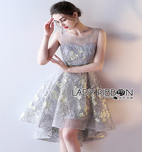 Lady Ribbon Yellow Daffodil Embroidered Grey Lace Dress