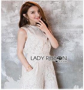 Lady Sweet Minimal White Lace Jumpsuit