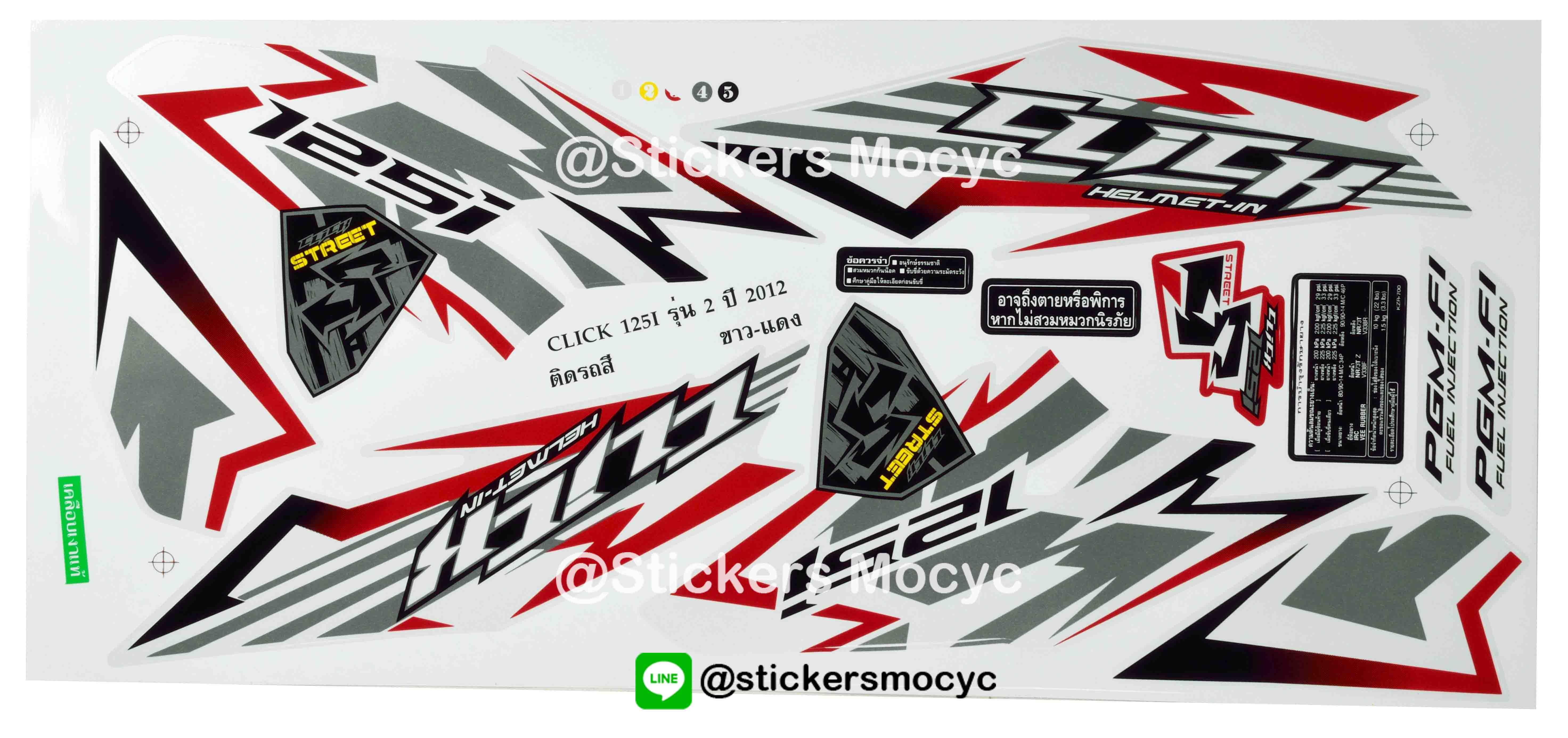 สติ๊กเกอร์ click 125i sticker click 125i แต่ง ปี 2012 รุ่น 2 ติดรถ สีขาว แดง (เคลือบเงา)
