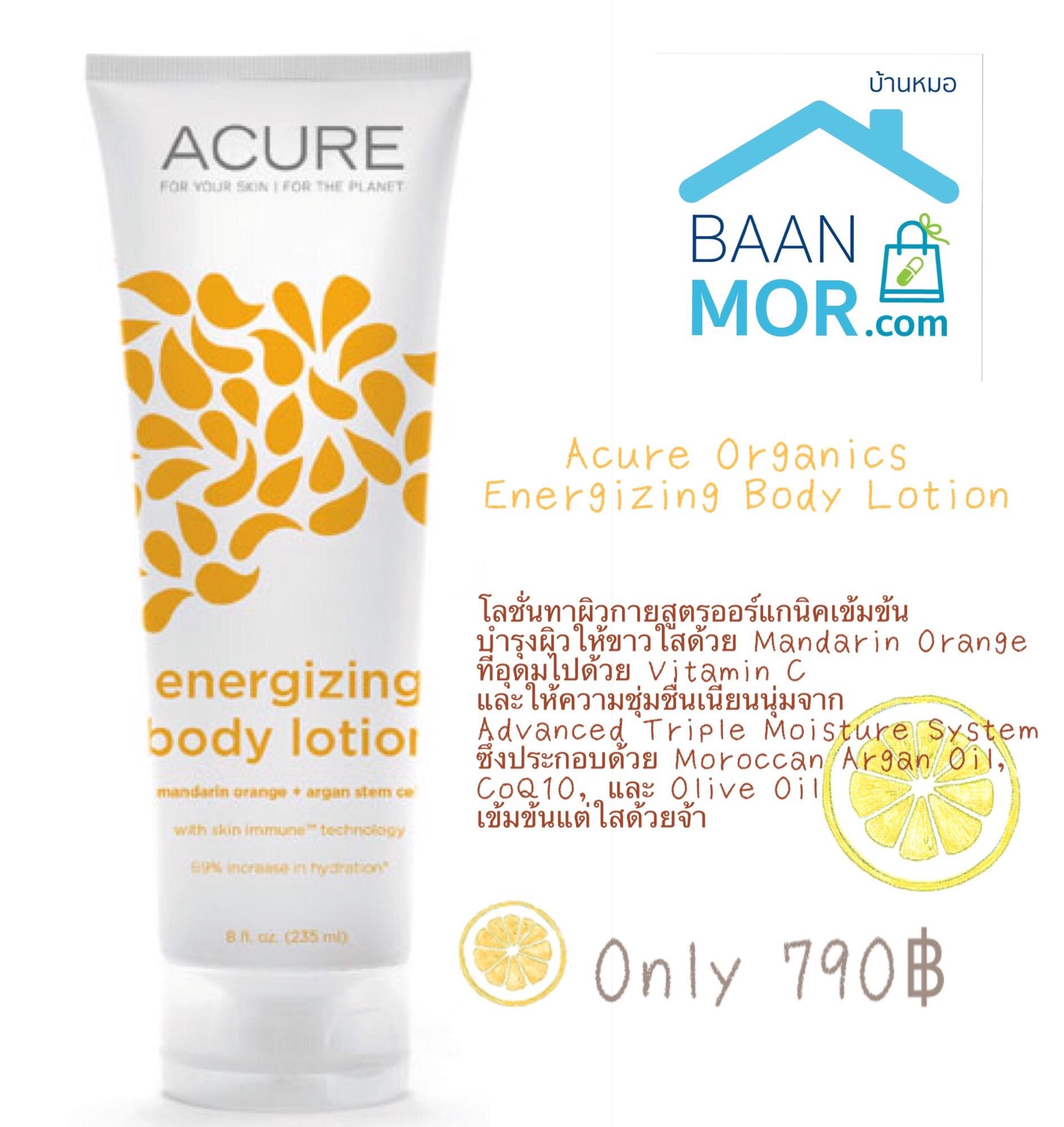 Acure Organics โลชั่นทาผิวกายสูตรออร์แกนิคเข้มข้น บำรุงผิวให้ขาวใสด้วย Mandarin Orange ที่อุดมไปด้วยวิตามินซี และให้ความชุ้มชื่นเนียนนุ่มด้วย Moroccan Argan Stem Cell