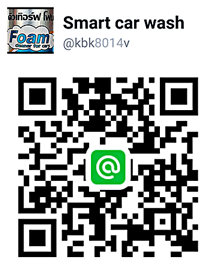 QR-CODE Onejit Smart car wash