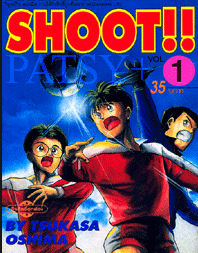 Shoot ภาคแรก (จบ)