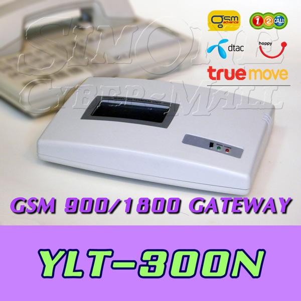 YLT-300N Dual BAND GSM Gateway