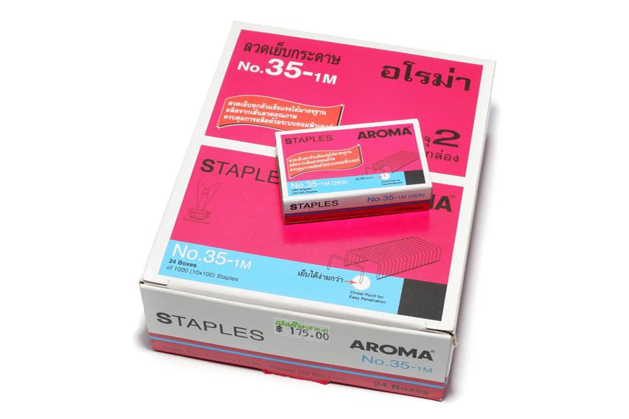 ลวดเย็บ AROMA No.35-1M