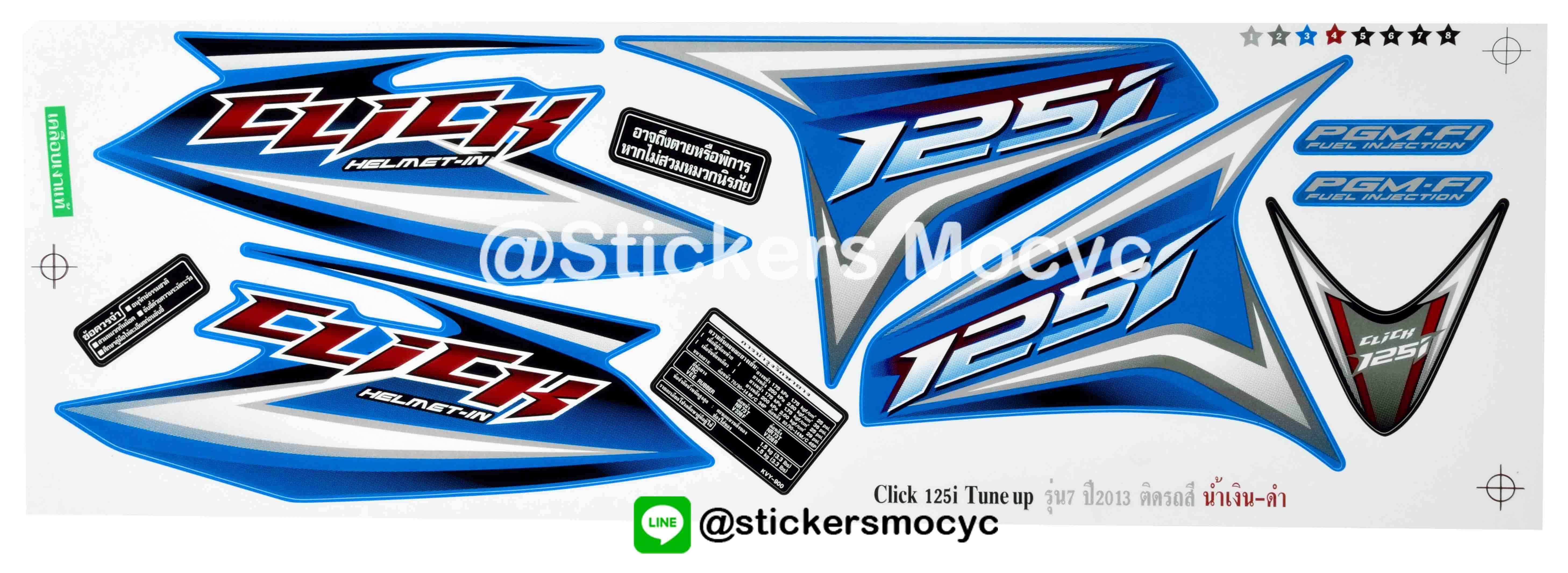 สติ๊กเกอร์ click 125i sticker click 125i แต่ง ปี 2013 รุ่น 7 ติดรถ สีน้ำเงิน ดำ (เคลือบเงา)