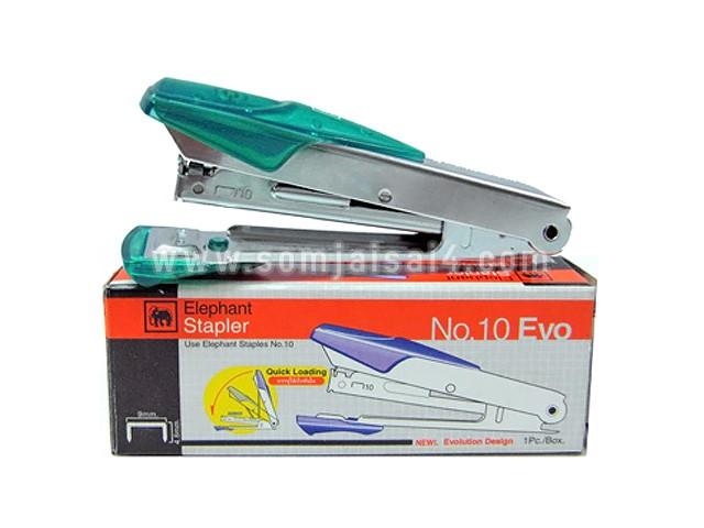 Stapler / No.10 Elephant / no.10 Evo