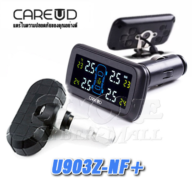 CAREUD - U903Z-NF+ TPMS (With Internal Sensors)