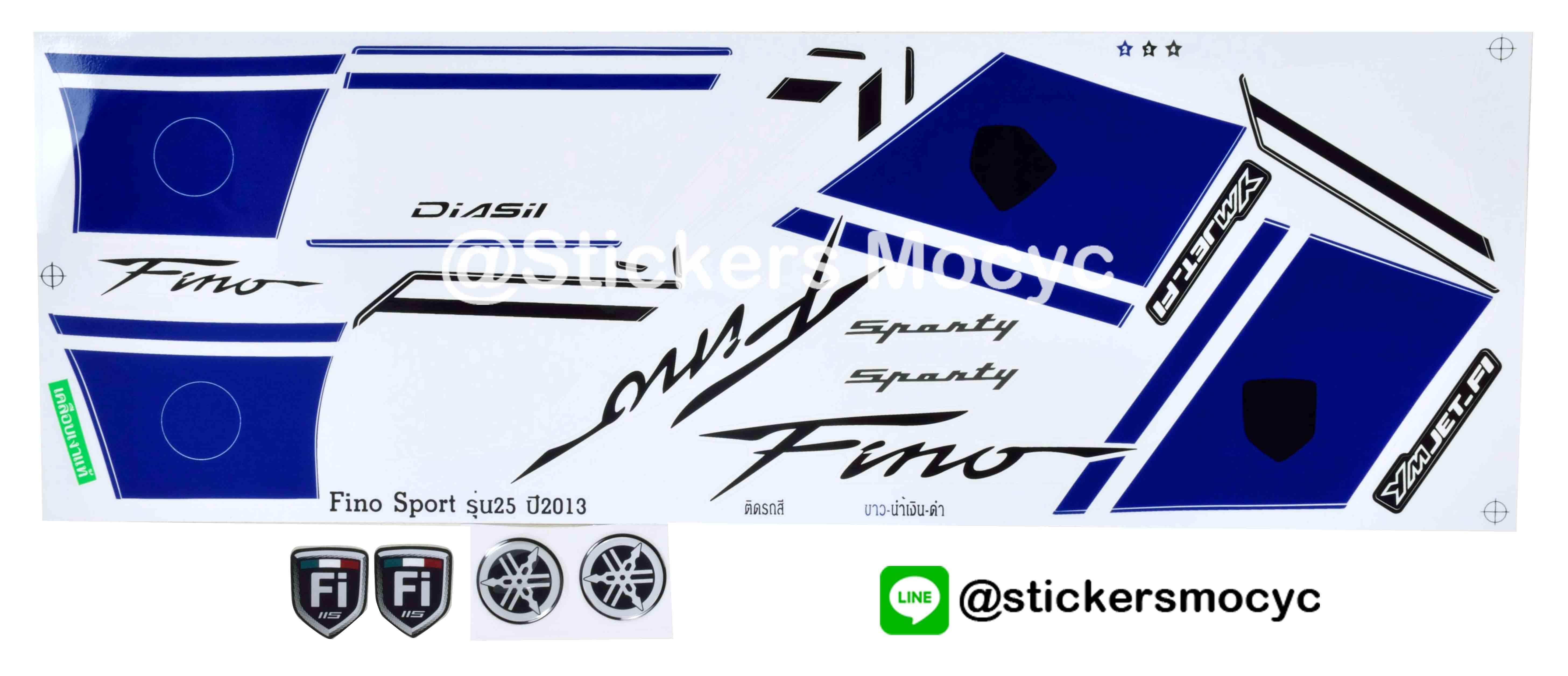 สติ๊กเกอร์ Yamaha Fino Sport ปี 2013 รุ่น 25 ติดรถสี ขาว น้ำเงิน ดำ (เคลือบเงา)