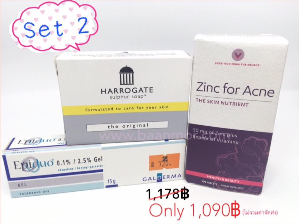Set 2 : ผิวที่มีสิวปานกลาง-มาก Epiduo 15 gm.+Zinc for acne 100 tablets +Harrogate Soap 50 gm. สีใดก็ได้ 1,178-7.5% =1,090฿ *ไม่รวมค่าจัดส่ง 40-60฿