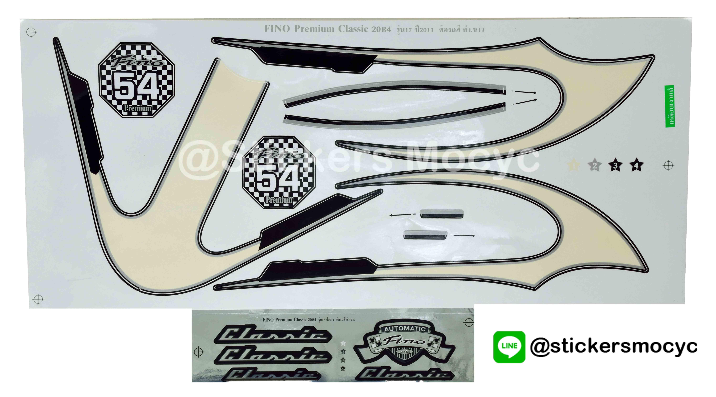 สติ๊กเกอร์ Yamaha Fino ปี 2011 รุ่น 17 Premium Classic 20B4 ติดรถสี ดำ ขาว (เคลือบเงา)