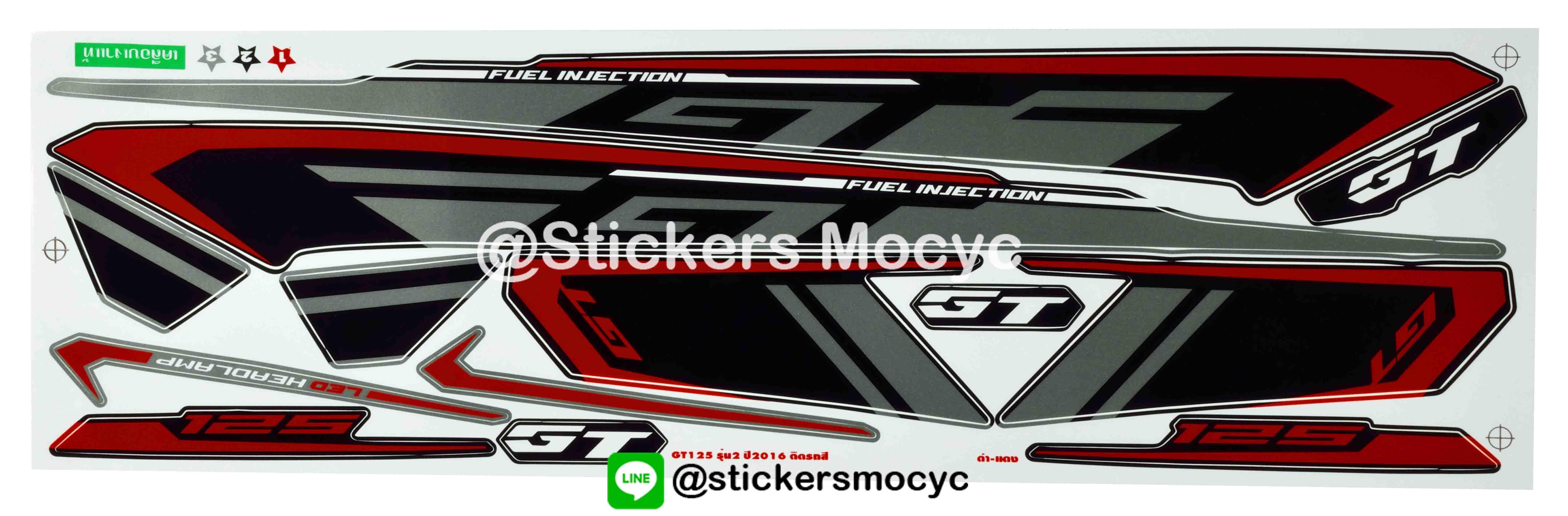 สติ๊กเกอร์ติดรถ มอเตอร์ไซค์ ยามาฮ่า GT125 Sticker Yamaha GT125 ปี 2016 รุ่น 2 ติดรถ สีดำ แดง (เคลือบเงาแท้)