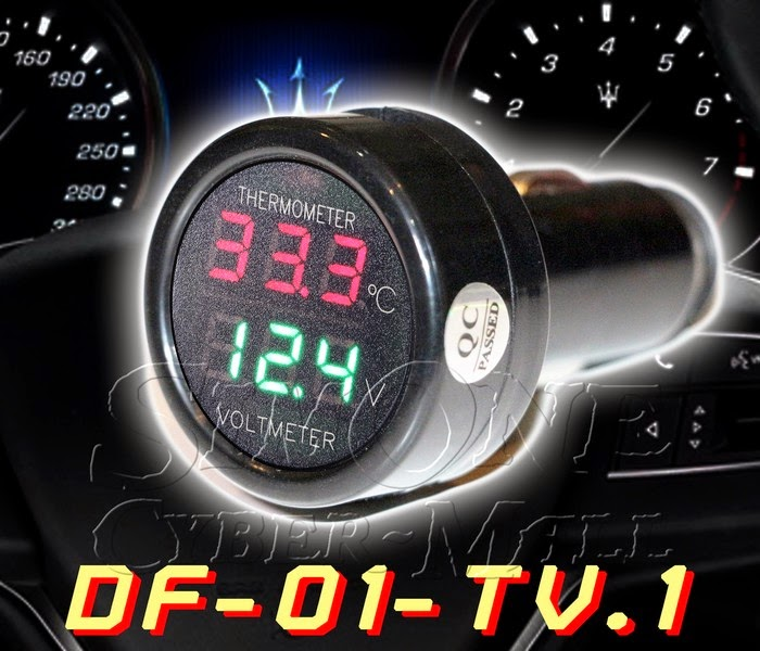 DF-01-TV.1 Car Digital Volt-meter & Room Thermometer