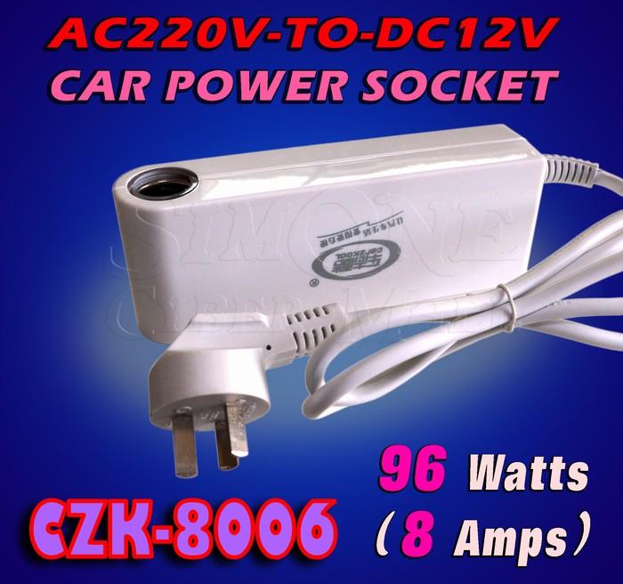CZK8006 High-Power (96W) AC220V-To-DC12V Car Power Socket Adaptor
