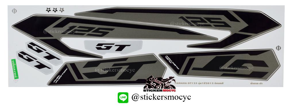 สติ๊กเกอร์ติดรถ มอเตอร์ไซค์ ยามาฮ่า GT125 Sticker Yamaha GT125 ปี 2015 รุ่น 1 ติดรถ สีนํ้าตาล ดำ (เคลือบเงาแท้)
