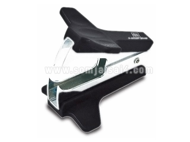 Elephant / Staple Remover No.SR-45