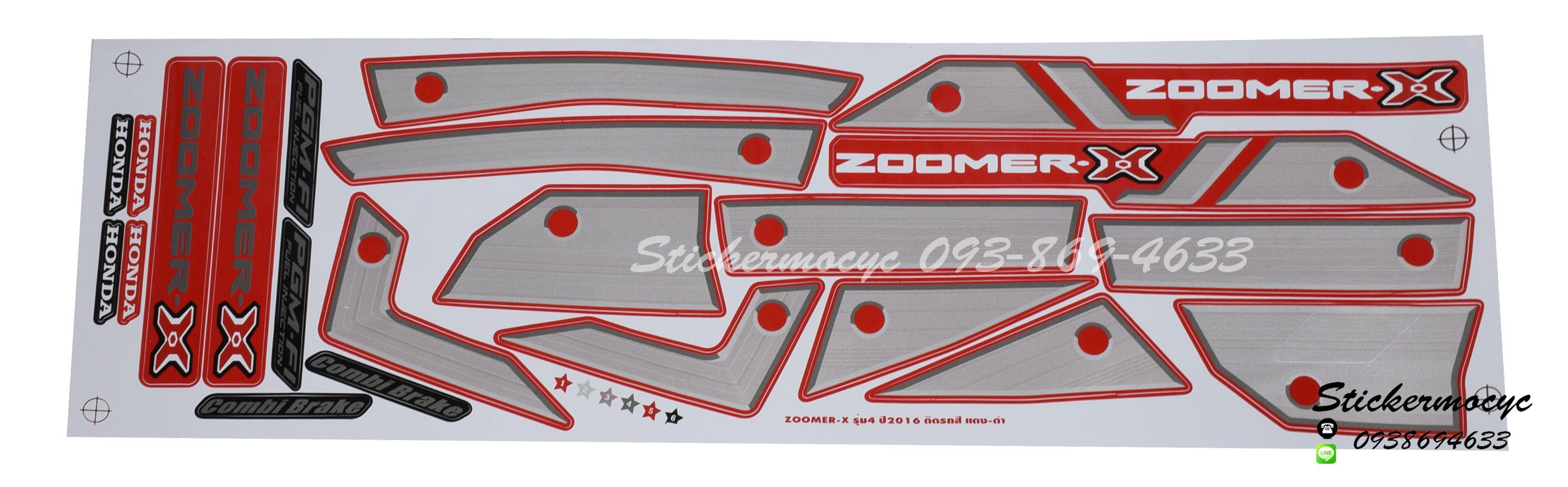 สติ๊กเกอร์ติดรถ มอเตอร์ไซค์ ฮอนด้า ซูเมอร์ X Sticker Honda Zoomer X แต่ง ปี 2016 รุ่น 4 ติดรถ สีแดง ดํา (เคลือบเงา)